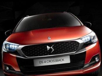 DS 4 Crossback Be Chic (2018) Precio, Versiones, Ficha Técnica, Fotos